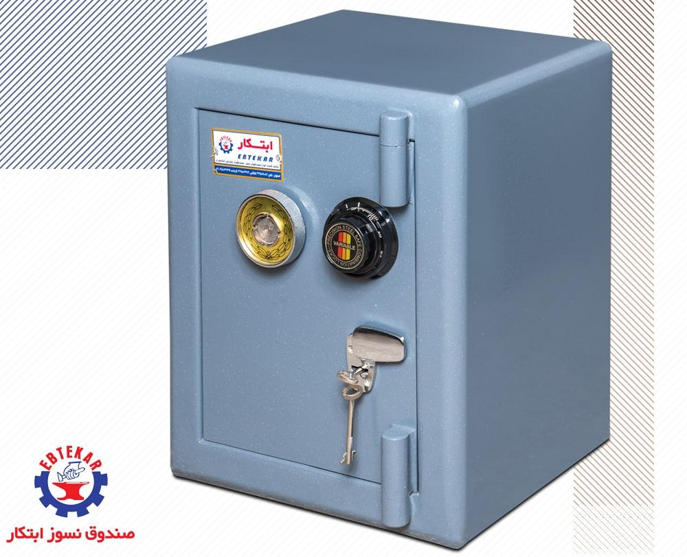 گاوصندوق خانگی مدل EB/150 GR